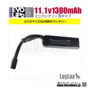 【LayLax】EVOリポバッテリー11.1V ミニバッテリーS