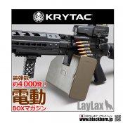 【LayLax】KRYTAC M4シリーズ 電動BOXマガジン