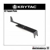 【LayLax】KRYTAC電動ガン TRIDENT/LVOA用 V2タペットプレート