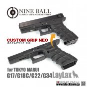 【LayLax/ライラクス】東京マルイ ガスブローバック GLOCK(グロック)G18C・G17・G22・G34/カスタムグリップ NEO