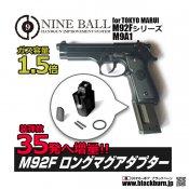 【LayLax/ライラクス】東京マルイ M92F&M9A1シリーズ対応 ロングマグアダプター