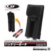 【LayLax】SOPMOD用バッテリーポーチ
