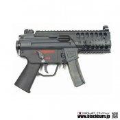 MP5K レイルシステム