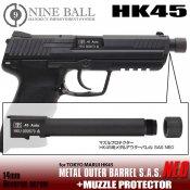 【LayLax/ライラクス】東京マルイ HK45メタルアウターSAS NEO+マズルプロテクター