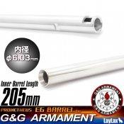 【LayLax/ライラクス】G&G電動ガン専用インナーバレル[EGバレル 205mm]