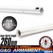 【LayLax/ライラクス】G&G電動ガン専用インナーバレル[EGバレル 260mm]