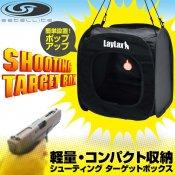 【LayLax/ライラクス】シューティングターゲットボックス