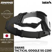 【LayLax/ライラクス】SWANS(スワンズ) タクティカルゴーグル SG-2280