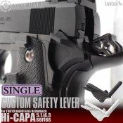 【LayLax/ライラクス】Hi-CAPA5.1/4.3 カスタムセーフティレバー[シングル] 【ブラック】