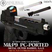 【LayLax/ライラクス】東京マルイガスブローバック M&P9L専用 メタルアウターバレルSAS[14mm逆ネジ・CCW]