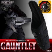【LayLax】ガントレット GAUNTLET [Battle Styleバトルスタイル]
