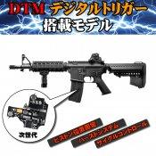 【東京マルイ】電子トリガー搭載モデル|次世代CQB-R(BK)