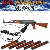 【東京マルイ】電子トリガー搭載モデル|AK47 STD