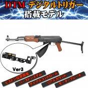 【東京マルイ】電子トリガー搭載モデル|AK47S STD
