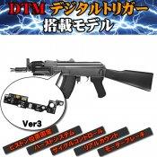 【東京マルイ】電子トリガー搭載モデル|AK47ヴェータ・スペツナズ STD