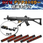 【東京マルイ】電子トリガー搭載モデル|SIG552 シールズ STD