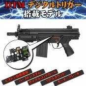 【東京マルイ】電子トリガー搭載モデル|H&K G3 SAS STD