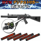 【東京マルイ】電子トリガー搭載モデル|H&K MP5 SD5 STD