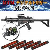 【東京マルイ】電子トリガー搭載モデル|H&K MP5 R.A.S. STD
