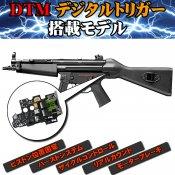 【東京マルイ】電子トリガー搭載モデル|H&K MP5A4 STD