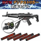 【東京マルイ】電子トリガー搭載モデル|MP5-J STD