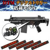 【東京マルイ】電子トリガー搭載モデル|H&K G3 SAS HC