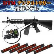 【東京マルイ】電子トリガー搭載モデル|M4 CRW HC