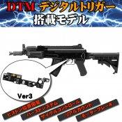 【東京マルイ】電子トリガー搭載モデル|AK47 HC