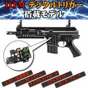 【東京マルイ】電子トリガー搭載モデル|M4パトリオット HC