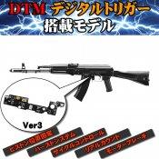 【東京マルイ】電子トリガー搭載モデル|次世代 AK74MN