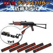 【東京マルイ】電子トリガー搭載モデル|次世代 AKS74U