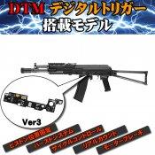 【東京マルイ】電子トリガー搭載モデル|次世代 AK102