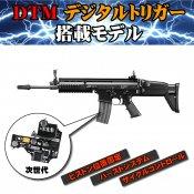 【東京マルイ】電子トリガー搭載モデル|次世代 SCAR-L BK
