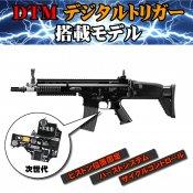 【東京マルイ】電子トリガー搭載モデル|次世代 SCAR-L CQC BK