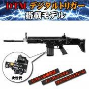【東京マルイ】電子トリガー搭載モデル|次世代 SCAR-H BK