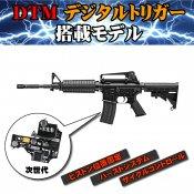 【東京マルイ】電子トリガー搭載モデル|次世代M4A1カービン