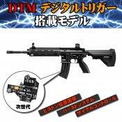 【東京マルイ】電子トリガー搭載モデル|次世代 HK416D