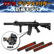【東京マルイ】電子トリガー搭載モデル|次世代 DEVGRUカスタム HK416D