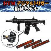 【東京マルイ】電子トリガー搭載モデル|次世代 HK416C カスタム