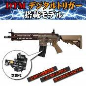 【東京マルイ】電子トリガー搭載モデル|次世代 HK416 デルタカスタム(FDE)