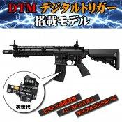 【東京マルイ】電子トリガー搭載モデル|次世代 HK416 デルタカスタム(BK)