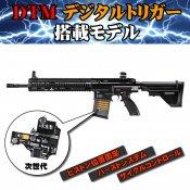 【東京マルイ】電子トリガー搭載モデル|次世代 HK417 アーリーバリアント