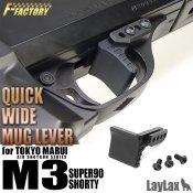 【LayLax/ライラクス】M3 クイックワイドマグレバー