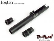 【LayLax/ライラクス】マルイ M92F メタルアウターバレル&SAS(ノーマルタイプ)