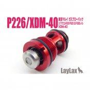 【LayLax/ライラクス】東京マルイ P226 ハイバレットバルブNEO