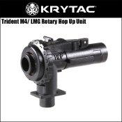 【KRYTAC】TRIDENT/LVOA用ロータリーホップアップユニット