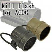 キルフラッシュ for ACOG (全2色)