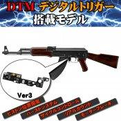 【東京マルイ】電子トリガー搭載モデル|次世代 AK47