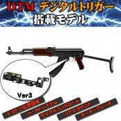 【東京マルイ】電子トリガー搭載モデル|次世代 AKS47