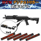【東京マルイ】電子トリガー搭載モデル|次世代 AKストーム